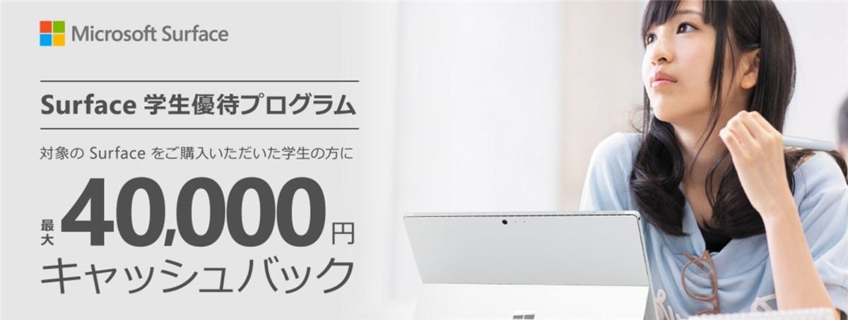 Surface Laptop sale - 3