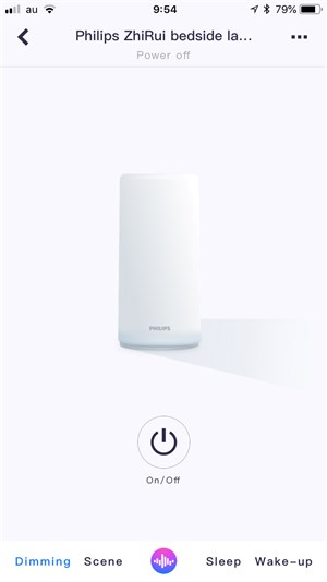 Xiaomi PHILIPS bedside lamp - 11