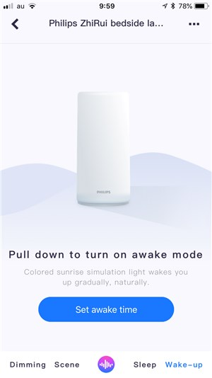 Xiaomi PHILIPS bedside lamp - 23
