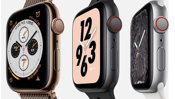 Apple Watch Nike+ Series 4 - 2