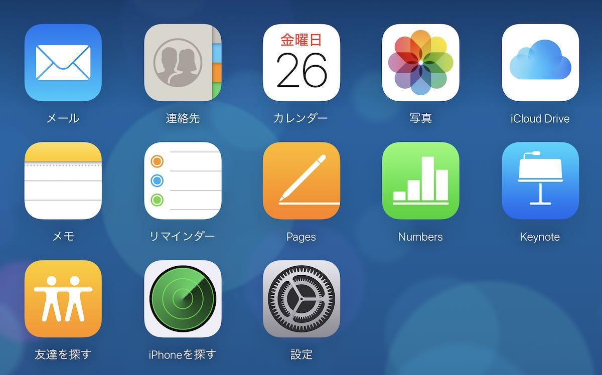 iCloud - 1