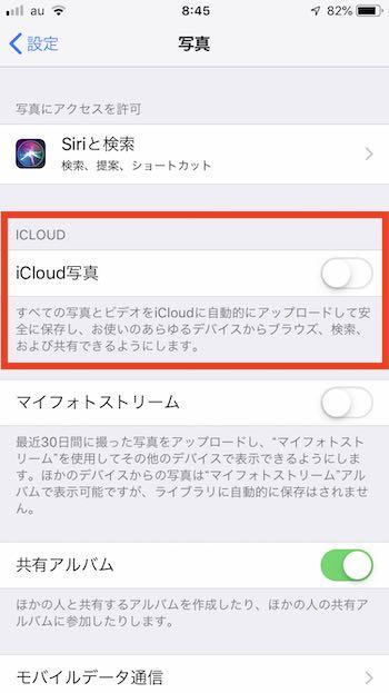 iCloud - 4