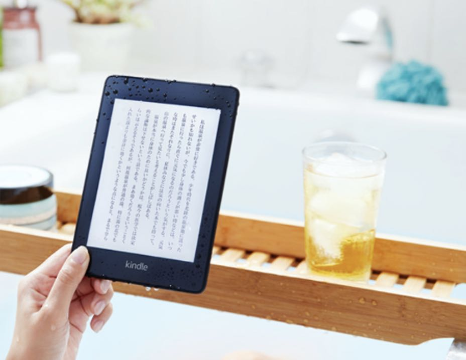 Amazon Kindle Paperwhite (10th gen) - 1