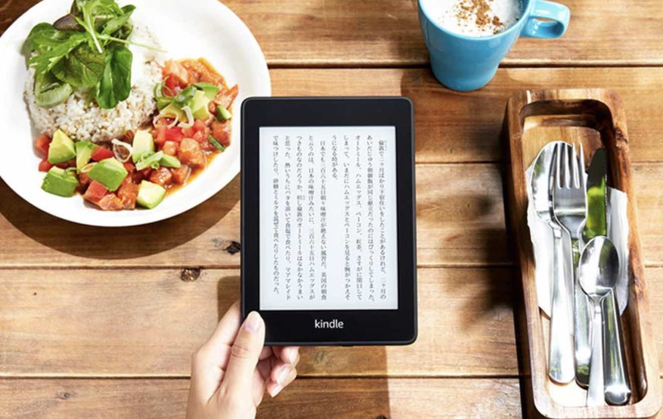 Amazon Kindle Paperwhite (10th gen) - 2