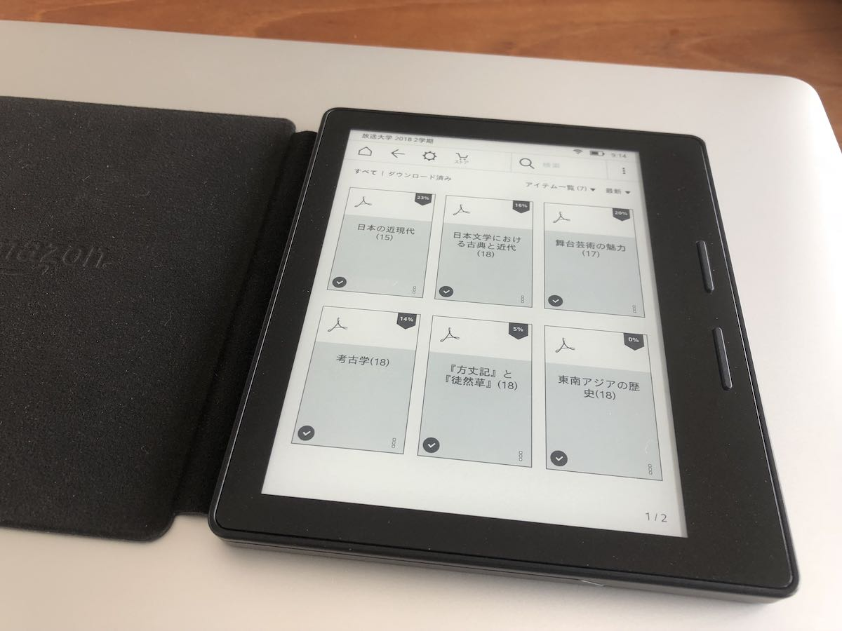 Amazon Kindle Paperwhite (10th gen) - 3