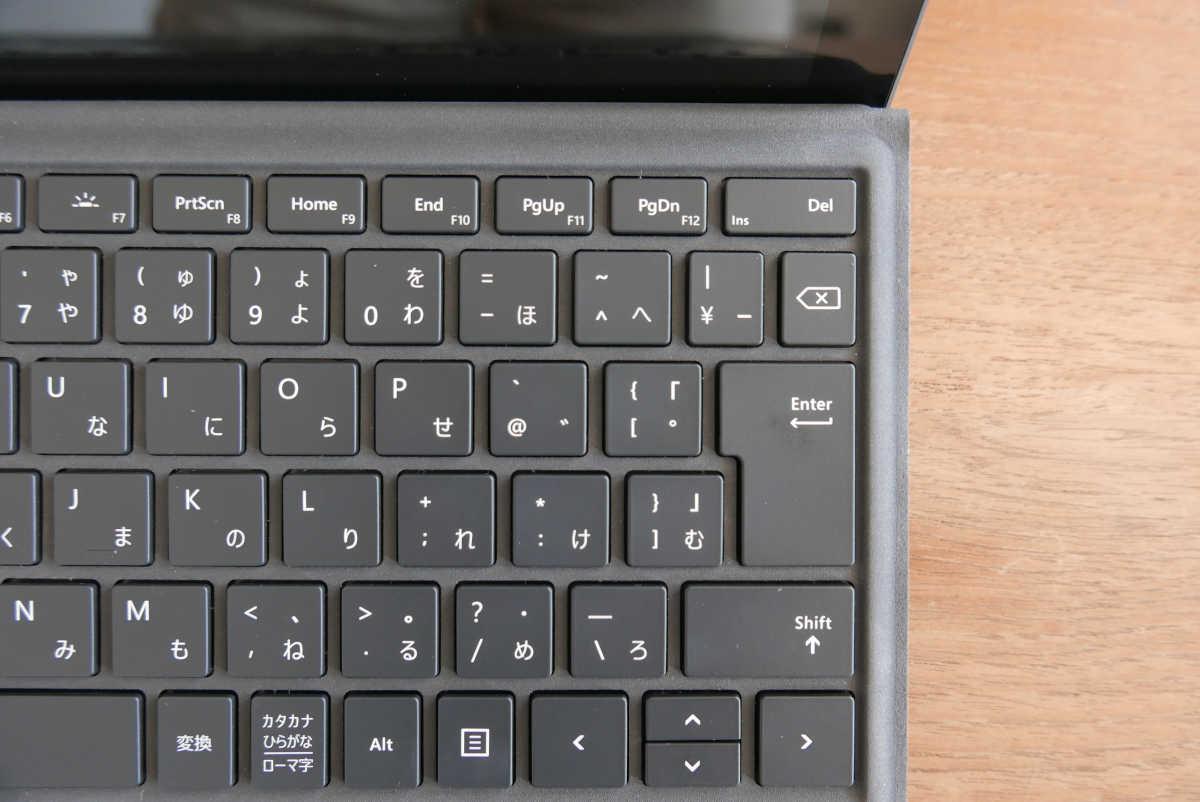 Microsoft Surface Pro 6 - 13