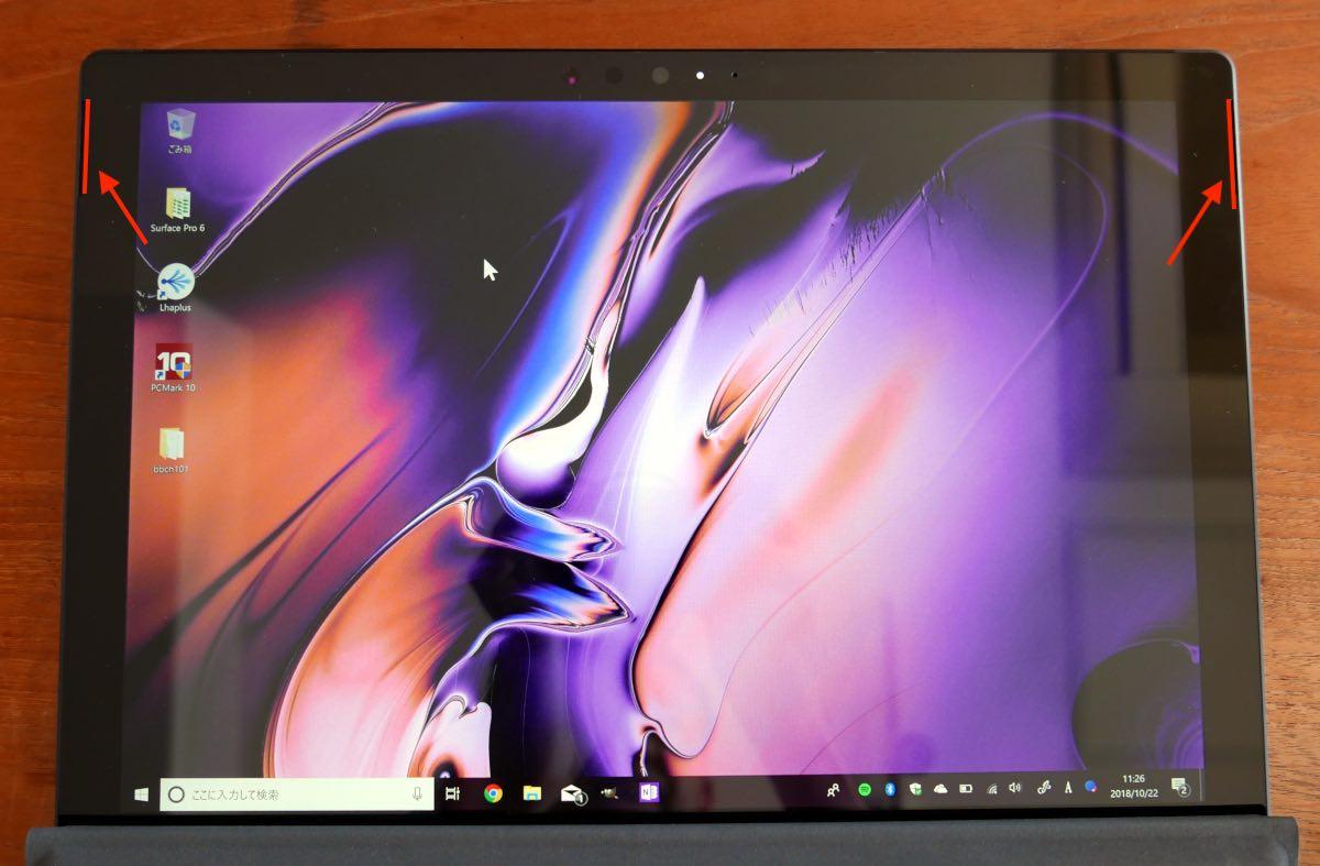 Microsoft Surface Pro 6 - 22