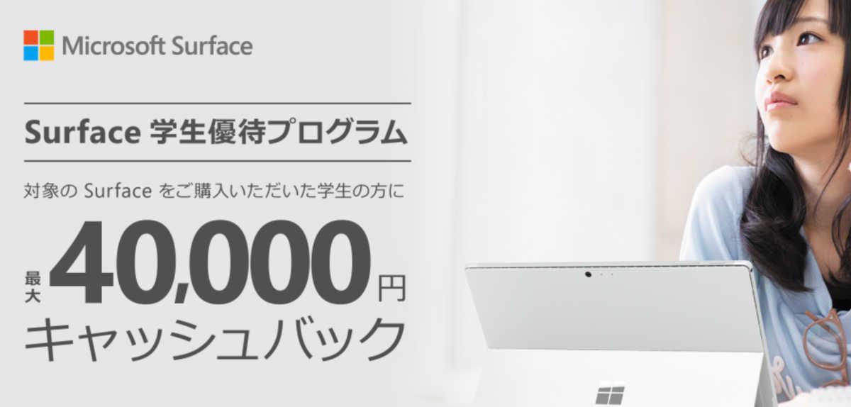Microsoft Surface Pro 6 - 30