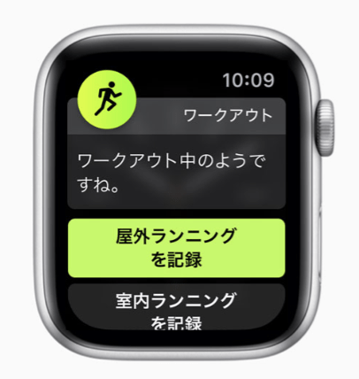 Apple Watch Series 4 - 2