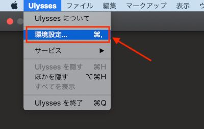 Ulysses markup - 2
