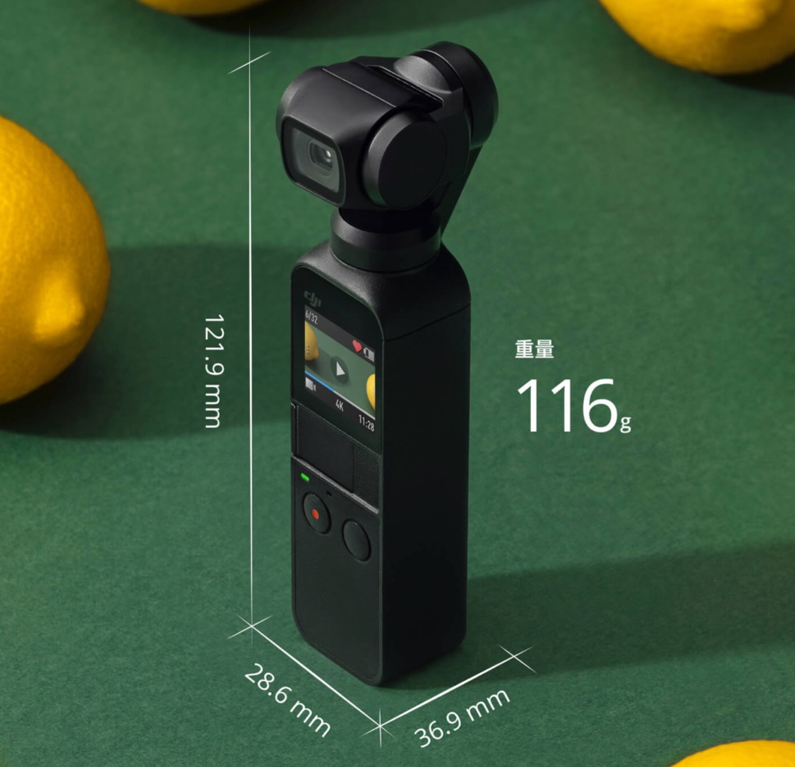 DJI Osmo Pocket - 2