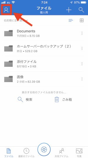 OneDrive Camera Upload - 1