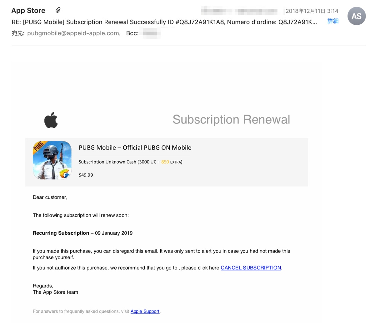 Apple SPAM mail - 2-1