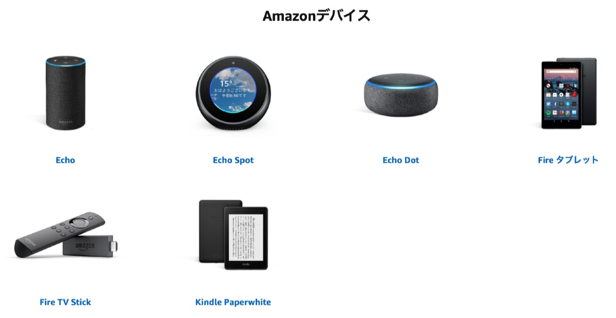 Amazon Cyber Monday Sale 2018 - 4
