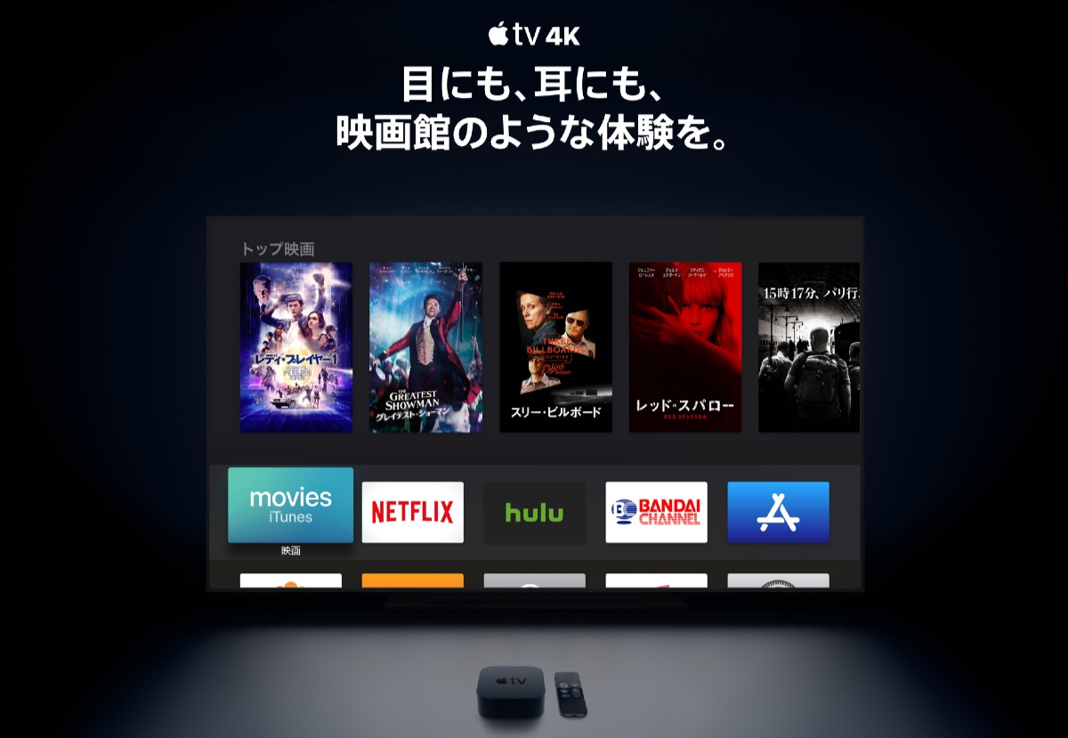 AirPlay 2 integrated TV - 4