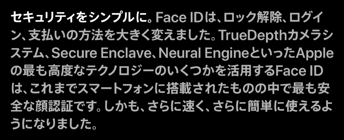 iPhone facial recognition - 1
