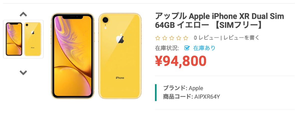 iPhone XR @ etoren