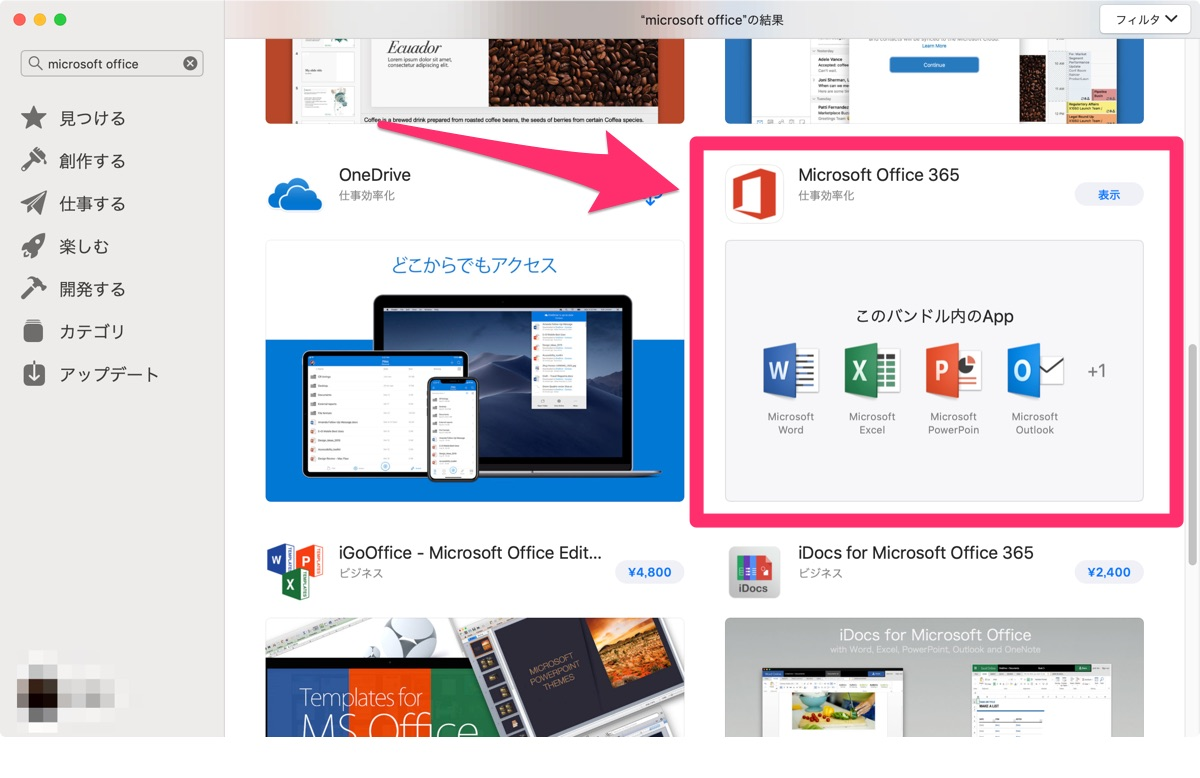 Office 365 on Mac App Store - 1