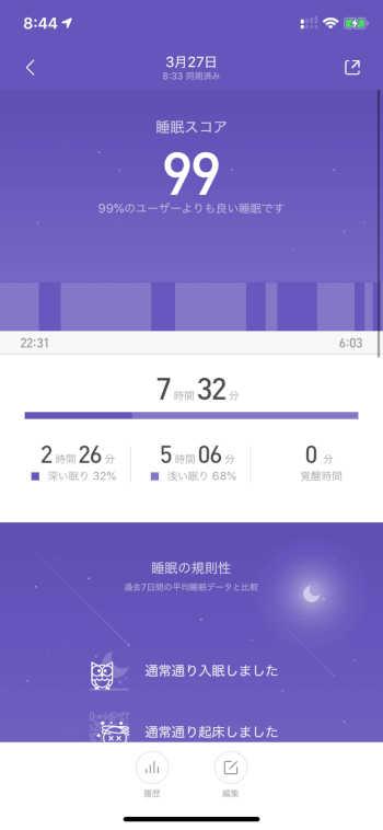 Xiaomi Mi Band 3 - 2