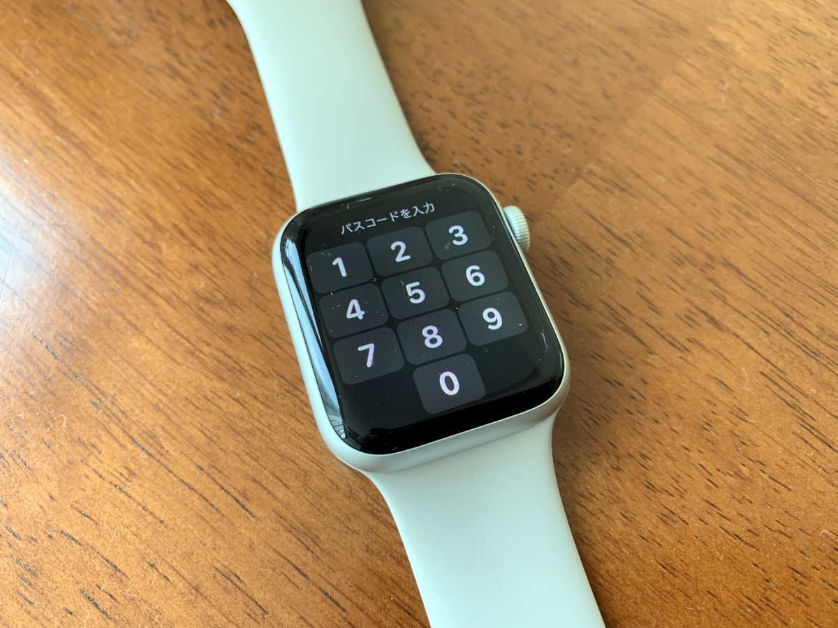 Apple Watch lock screen - 1