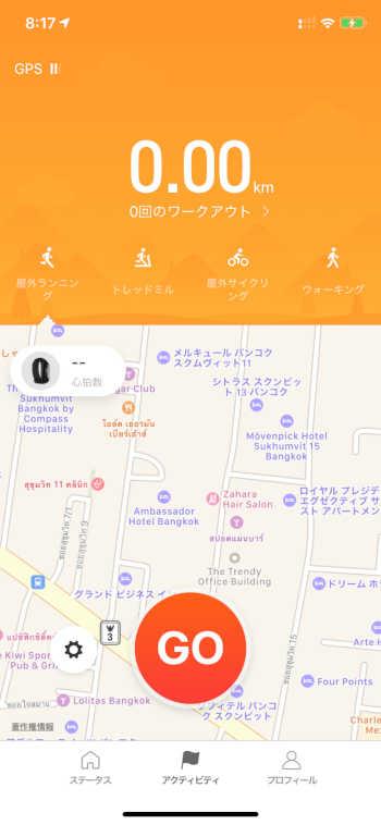Xiaomi Mi Band 3 - 3