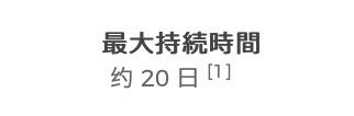 Xiaomi Mi Band 3 - 4