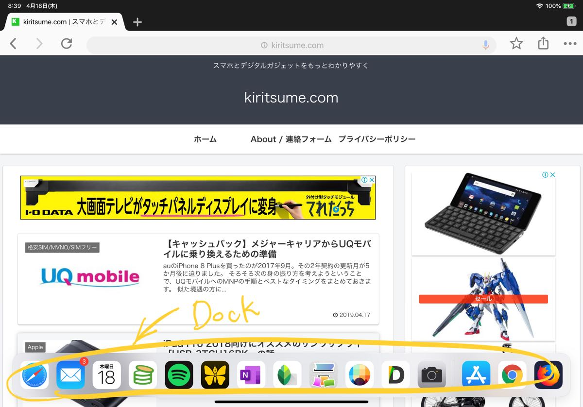 iOS Dock