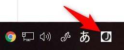 Windowsの「令和」対応 - 7