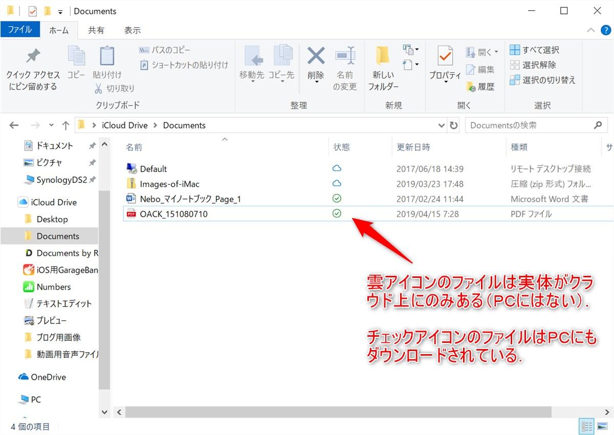 iCloud for Windows - 11