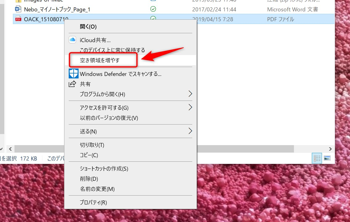 iCloud for Windows - 12
