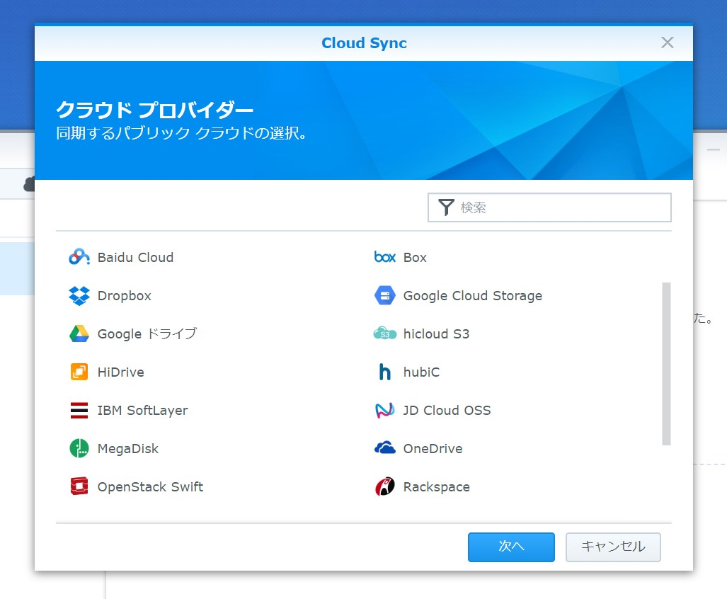 iCloud for Windows - 15