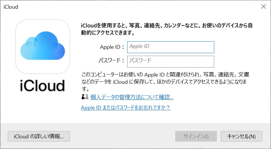 iCloud for Windows - 4