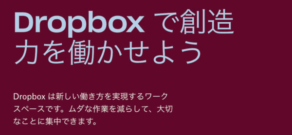 Dropbox and Evernote - 1