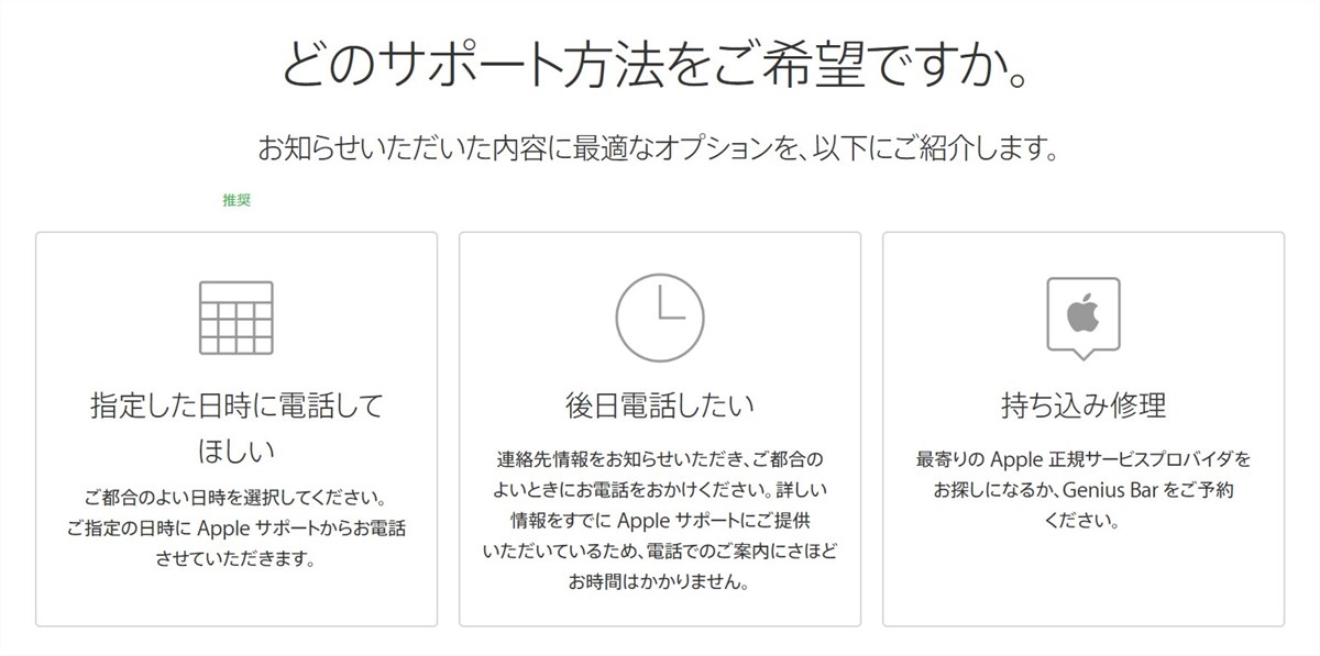 MacBook Pro キーボード修理プログラム - 1