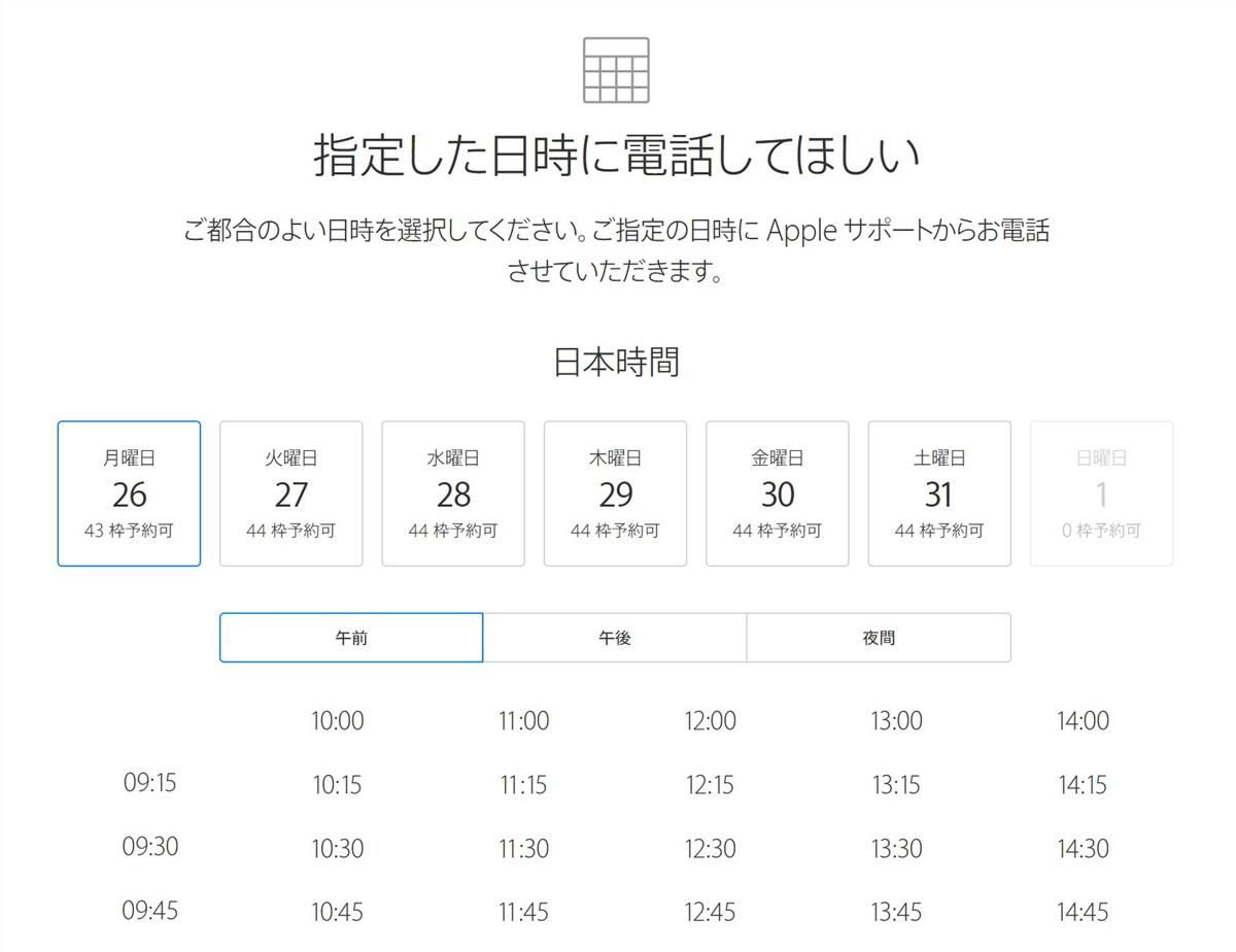 MacBook Pro キーボード修理プログラム - 2