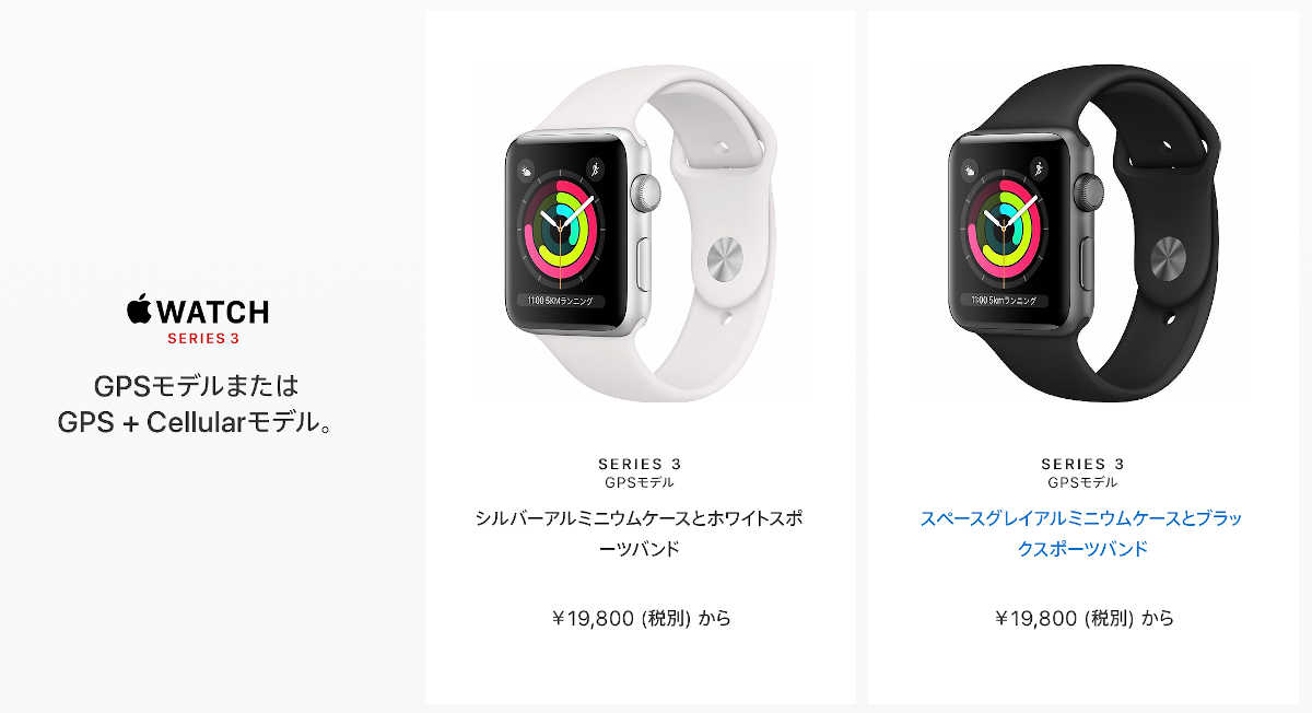 Apple Watch Series 5 - 4