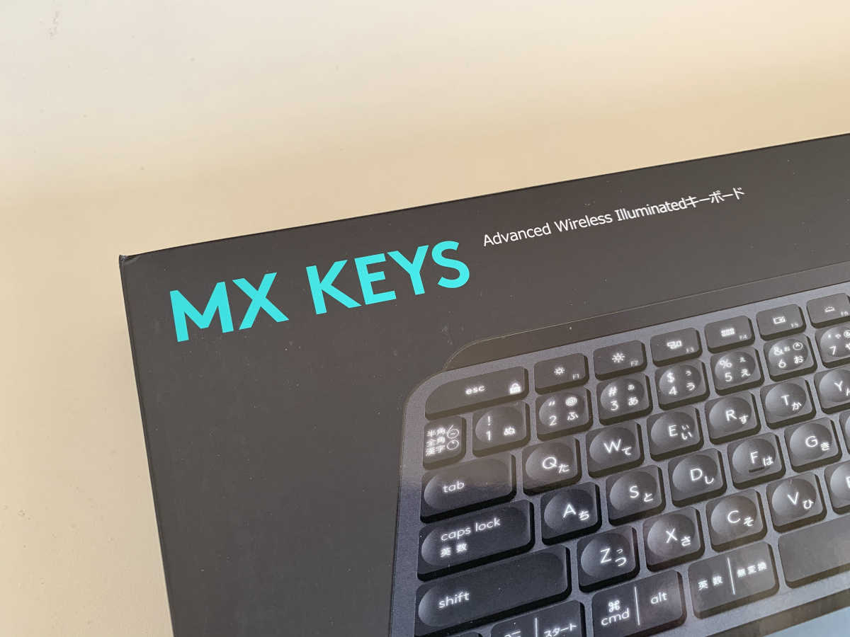 Logicool MX Keys - 1
