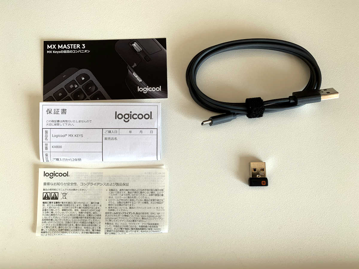 Logicool MX Keys - 3