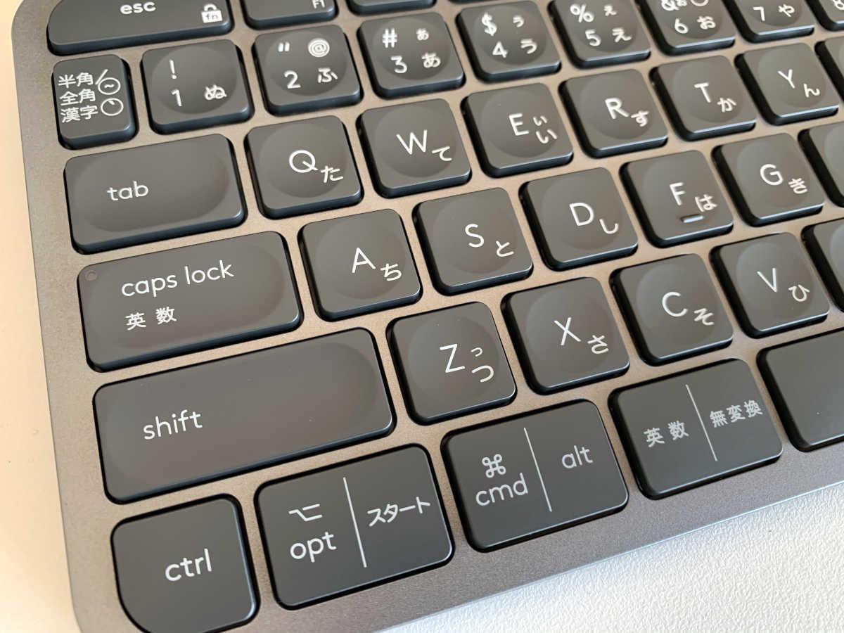 Logicool MX Keys - 9