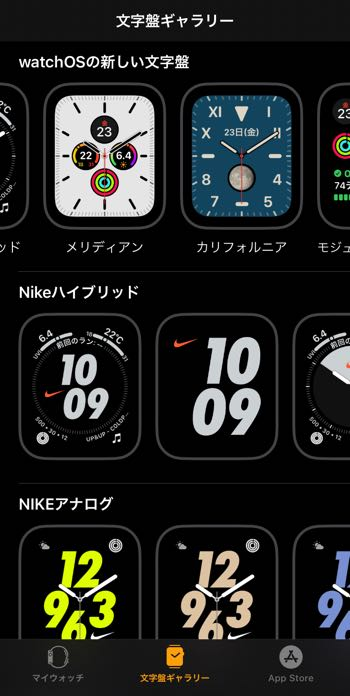 watchOS 6 new faces - 1
