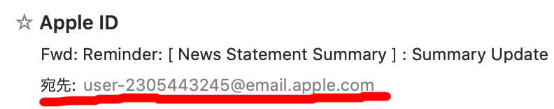 Apple ID Scam - 2