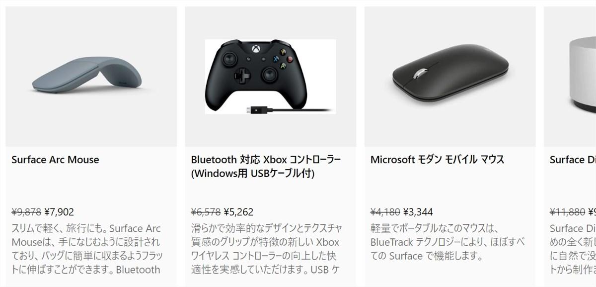 Surface Laptop 3 sale - accessories