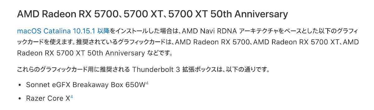 AMD Radeon RX Vega 64 - 1