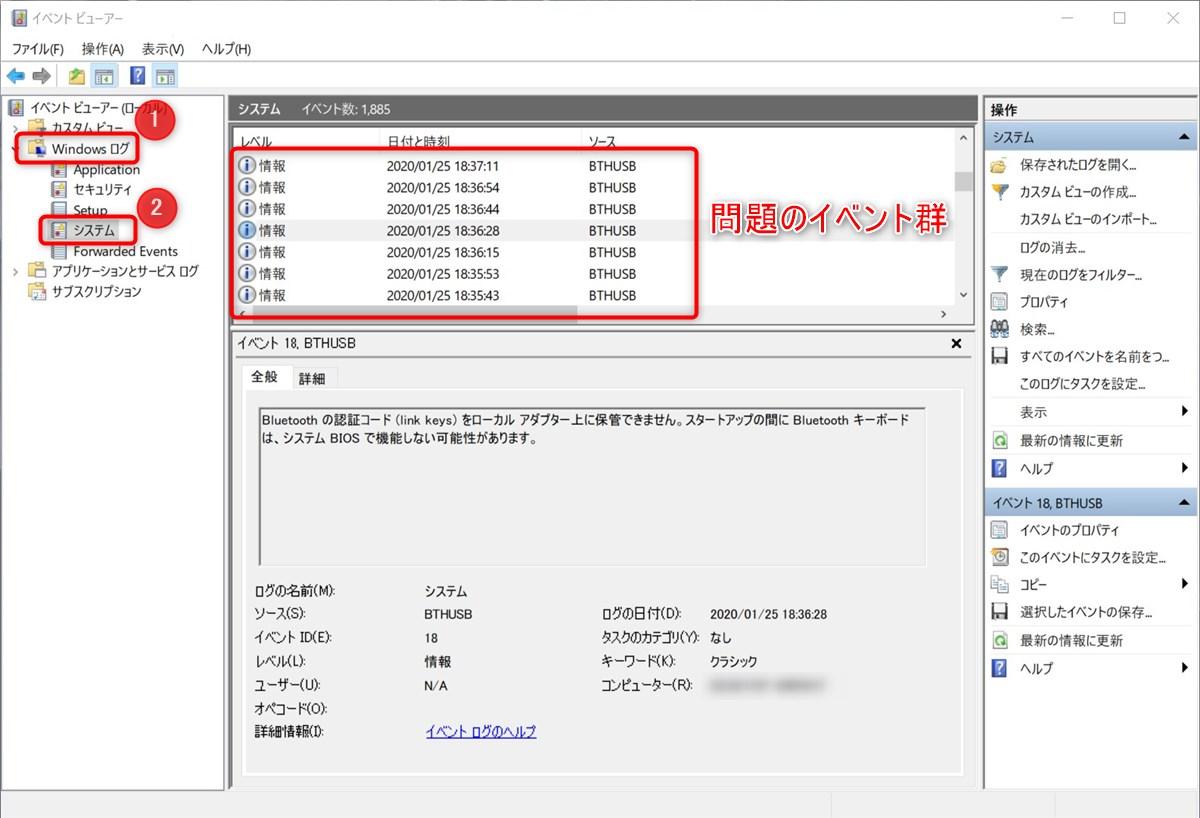 Windows 10 Bluetooth issue - 1