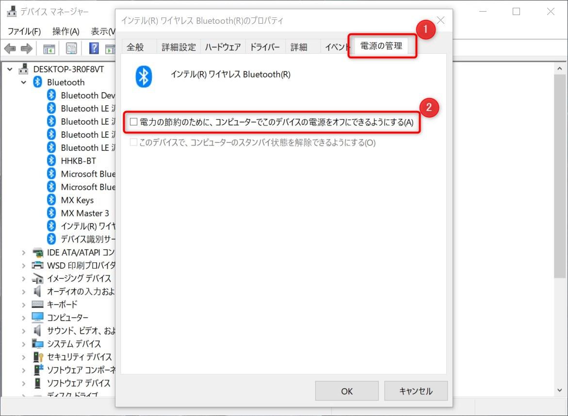 Windows 10 Bluetooth issue - 4