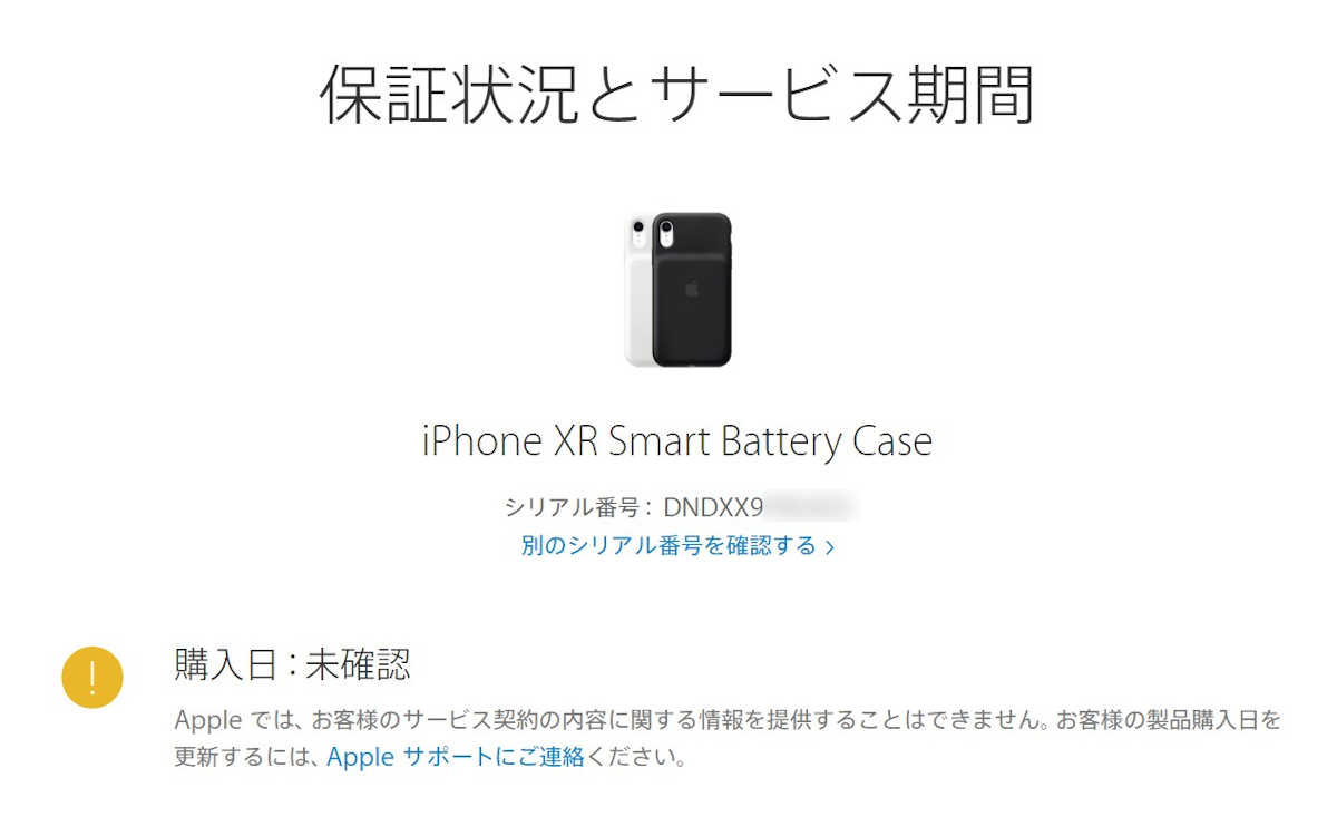 iPhone XR Smart Battery Case - 2