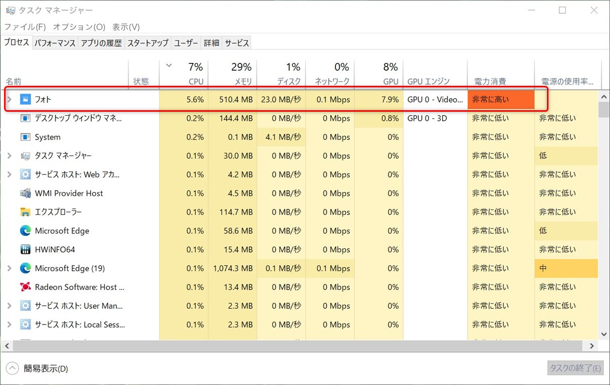 Windows 10 task manager - 2
