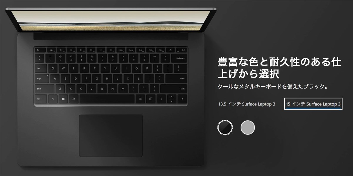 Surface Laptop 3 15inch - 1