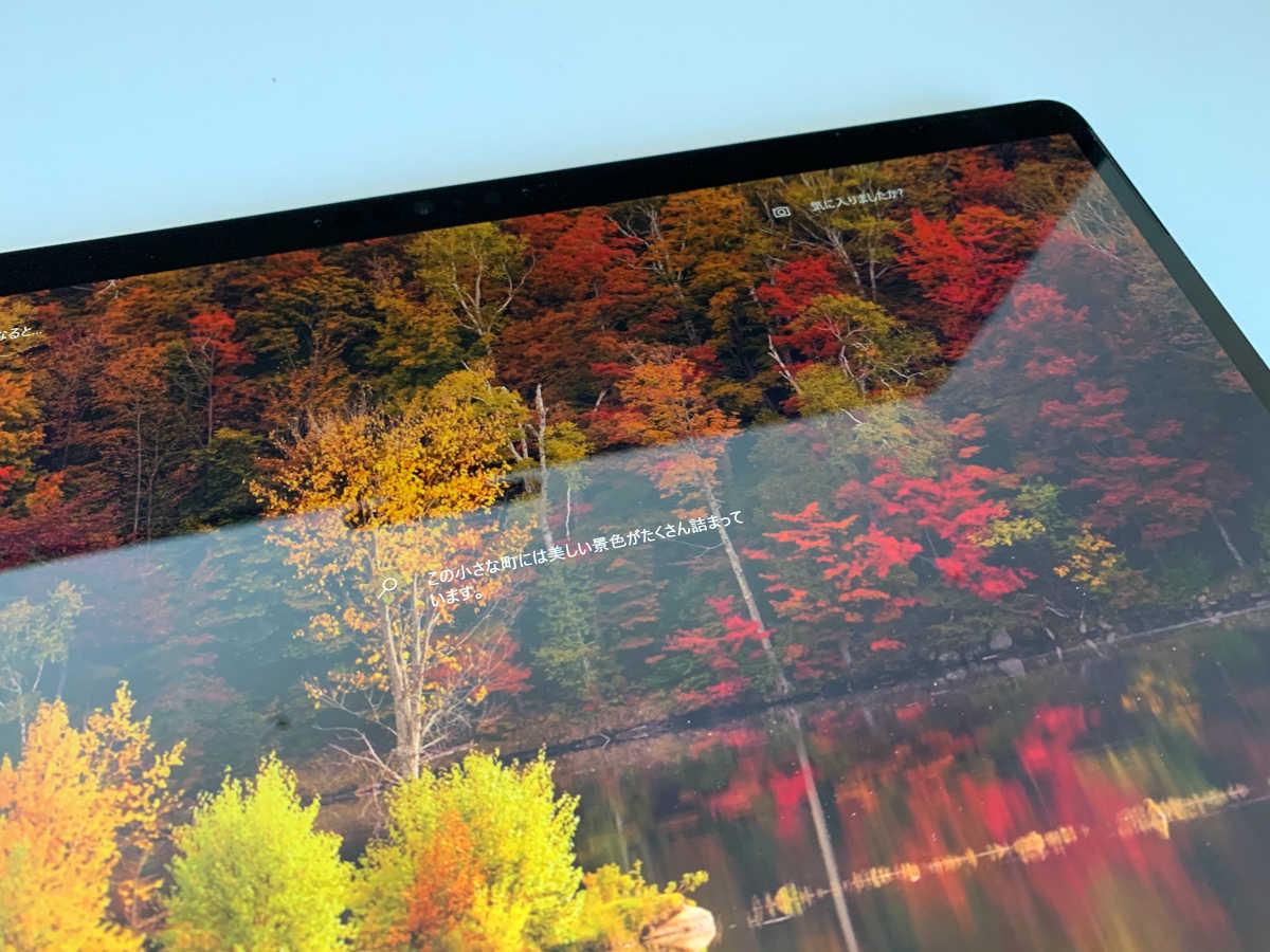 Surface Pro X - 10