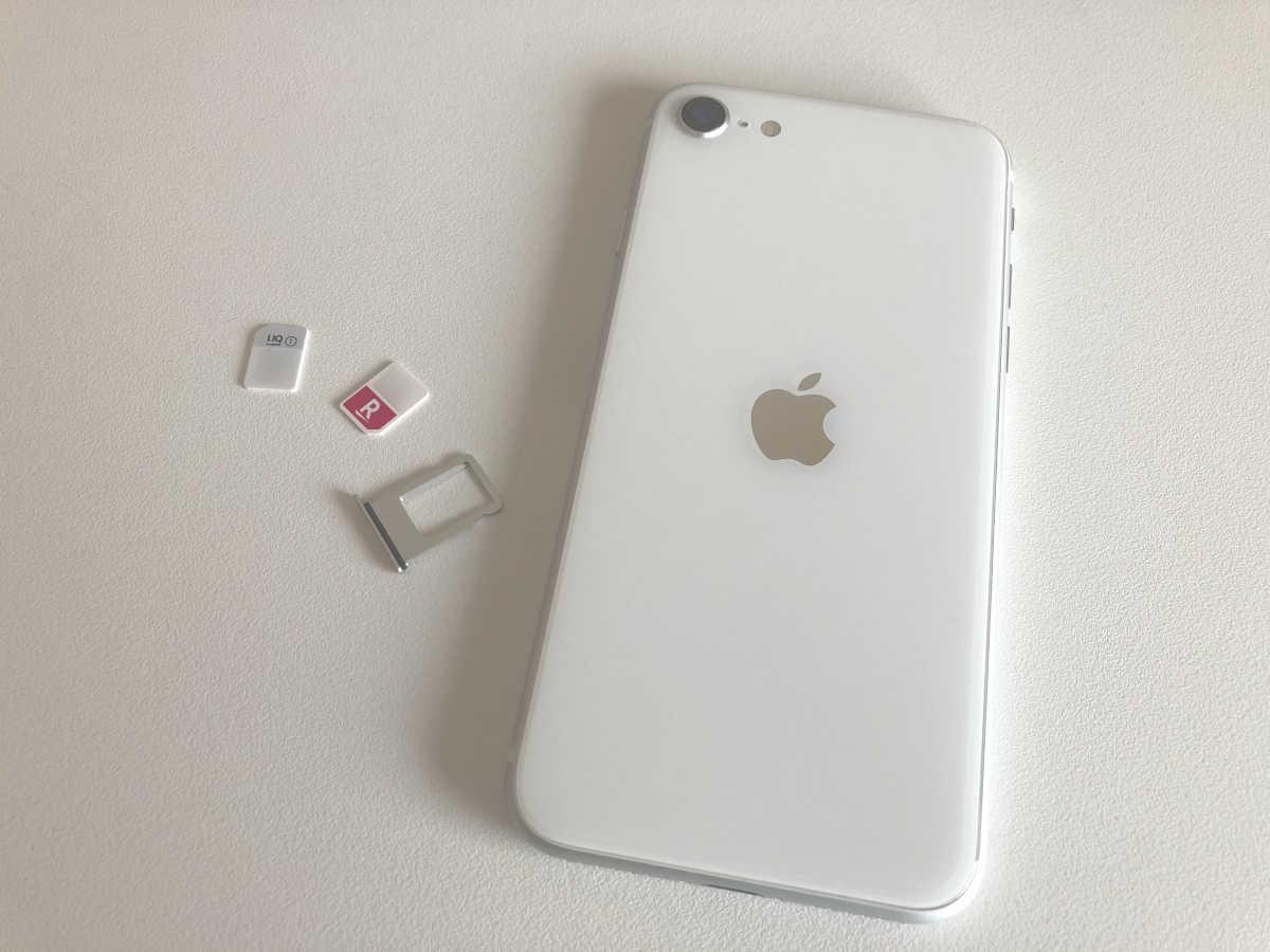iPhoneで楽天モバイルのeSIMを利用してDual SIM - 0